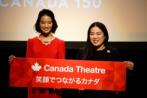 Actress Saki Yasuda and the comedian Dainagon-Mitsuko at the Canada 150 festivities in Tokyo.